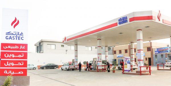 لتخفيف العبء عن المواطنين .. شمال سيناء تعلن مد ساعات العمل بمحطة غازتك لتموين سيارات الغاز بالعريش