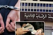 الرقابة الادارية تقبض على فنيين بشركة كهرباء شمال القاهرة بتهمة طلب رشوة من اصحاب عقار مخالف