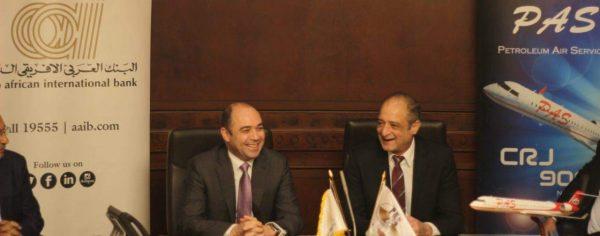 «العربي الأفريقي الدولي» يستحوذ على صفقة تمويل طائرة لـ«خدمات البترول الجوية» بقيمة 20.5 مليون دولار