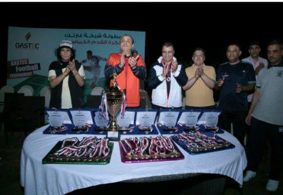 برعاية المهندس عبد الفتاح فرحات .. غازتك تختتم فعاليات الدورة الرمضانية لكرة القدم الخماسية ودوري تنس الطاولة