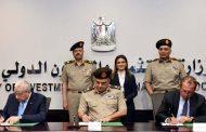 وزيرة الاستثمار تشهد توقيع الهيئة الهندسية للقوات المسلحة وتحالف شركتي (أوراسكوم- المقاولون العرب) على عقد لتنفيذ محطة معالجة مياه مصرف بحر البقر بقيمة 739 مليون دولار.