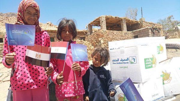 قوافل المصرف المتحد تجوب سيناء ومحافظات الصعيد تحت شعار