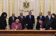 تأكيداً لإنفراد باور نيوز .. توقيع الاتفاق الإطارى للربط الكهربائي بين مصر وقبرص واليونان