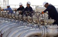 إكسون موبيل تجلي العاملين الأجانب من حقل نفطي في العراق