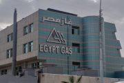 غاز مصر تتحول للربحية خلال الربع الأول