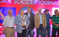 مصر للبترول تحصد كأس المركز الثاني في الدورة الرمضانية لقطاع البترول لكرة القدم وعز الرجال يمنح الكأس لـ فتحي