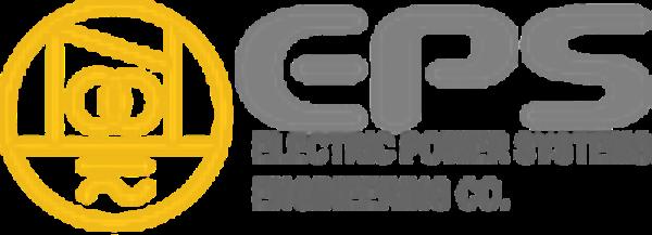 المهندس حسنى الخولى : خط ربط محطة زهراء المعادى - وطنية هو الاول من نوعه ونُفذ بنظام Bundle of 3 لزيادة القدرات من 400 الى 600 ميجا فولت امبير