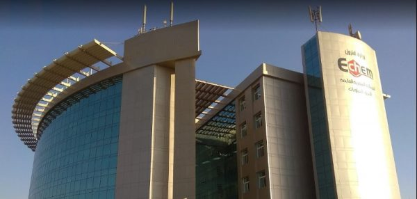 عاجل .. القابضة المصرية للبتروكيماويات تُسند مشروع مصنع الخشب المضغوط MDF الى شركة ألمانية
