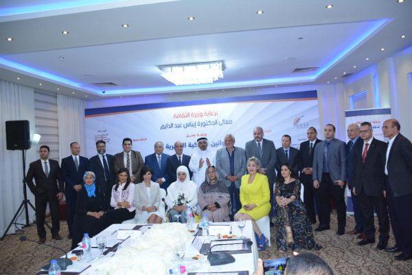 تريليون دولار ثروة اقتصادية عربية مهدرة بسبب عدم تفعيل حقوق الملكية الفكرية