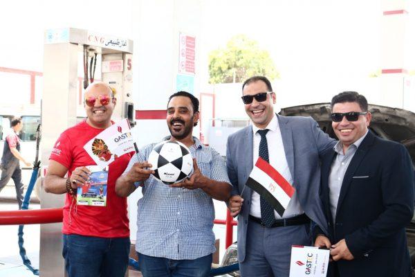 غازتك تطلق حملة ترويجية لتحويل السيارات للغاز الطبيعى بمناسبة كأس الأمم الأفريقية