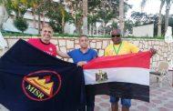 تحت رعاية فتحي .. حضور مكثف من العاملين بشركة مصر للبترول في مباراة غانا وبنين باستاد الاسماعلية