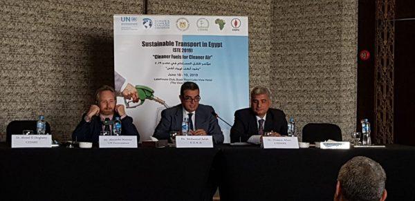 وزارة البيئة تعقد مؤتمراً بالتعاون مع سيداري لمناقشة خارطة طريق صناعة التكرير في مصر بحضور ممثلي شركات البترول والهيئة العامة