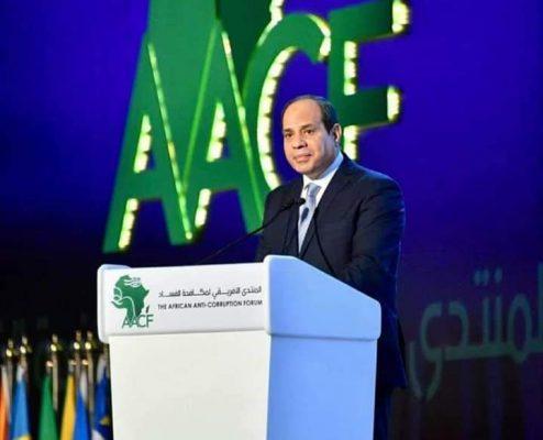 الرئيس السيسى يفتتح فعاليات اليوم الاول للمنتدى الافريقى لمكافحة الفساد