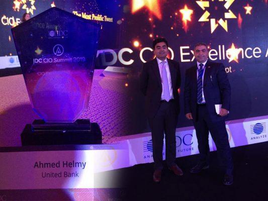 الاتحاد الدولي للمعلومات IDC  يمنح رئيس قطاع تكنولوجيا المعلومات بالمصرف المتحد جائزة التميز في التحول الرقمي علي مستوي الشرق الاوسط