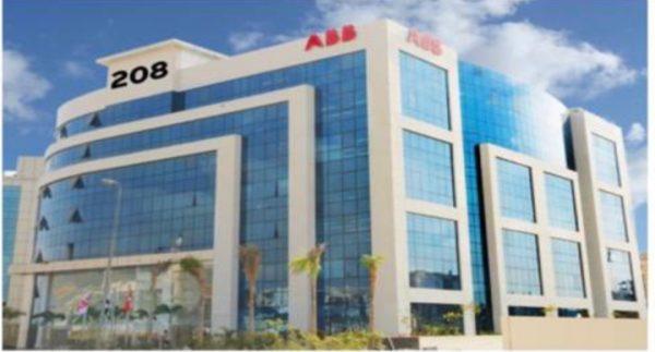 abb capital bv