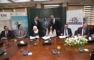 البنك المصري لتنمية الصادرات يشارك في تمويل شركة ريدكون للتعمير بمبلغ 223.3 مليون جنيه
