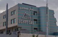 غاز مصر تتحول للخسائر في النصف الأول