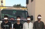 ضبط تشكيل عصابى سرق 200 طن بترول خام من خط شركة الأنابيب المصرية  بالإسكندرية
