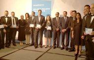 مؤسسة EMEA الدولية تمنح المصرف المتحد جائزتين كأفضل اداء تمويلي للقروض المشروعات الأستراتيجية الكبري