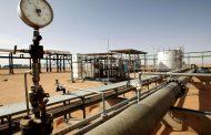 المؤسسة الوطنية للنفط : حقل الشرارة النفطي الليبي مغلق منذ أمس