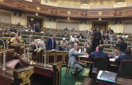 مجلس النواب يوافق نهائيا على تعديلات قانون الثروة المعدنية