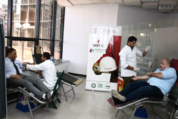 غازتك تساهم بإيجابية في مبادرة وزارة البترول للتبرع بالدم