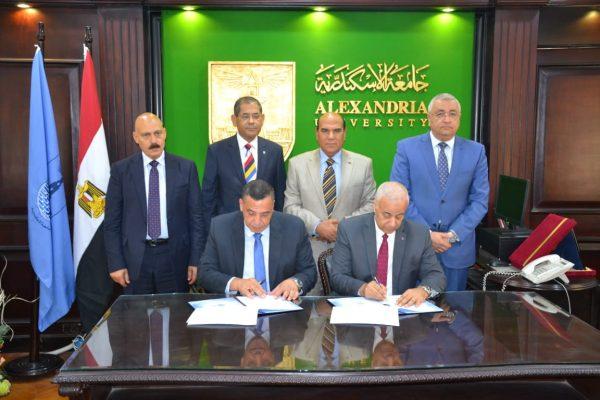 توقيع اتفاقية بين شركة انربك وجامعة الاسكندرية لرفع الكفاءة العلمية للعاملين بقطاع البترول