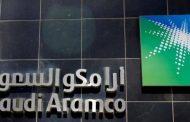 بلومبرج : أرامكو السعودية تسعى لترتيب قرض بـ7.5 مليار دولار لمستثمرين محتملين