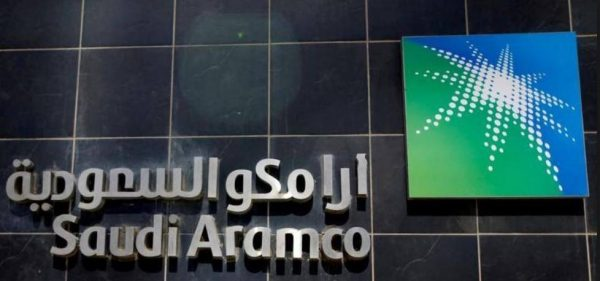 أرامكو السعودية : ابتكار تقنية لإعادة استخدام انبعاثات ثاني أكسيد الكربون