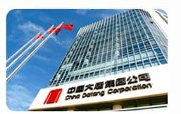 China Datang corporation ... الشركة السادسة المتنافسة على صفقة الاستثمار فى محطات SIEMENS الثلاث