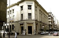 الاحتياطي الأجنبي لمصر يرتفع لـ44.9 مليار دولار بنهاية يوليو