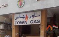 طوارئ تاون جاس تنجح في تأمين خط الغاز اثناء إشعال النيران بالمنيل