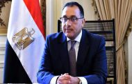 رئيس الوزراء يقرر السبت 25 يناير إجازة بمناسبة عيد الشرطة