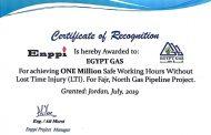 انبي تمنح غاز مصر شهادة تقدير لتحقيقها مليون ساعة عمل أمنة بمشروع خط أنابيب الغاز الشمالي بالاردن