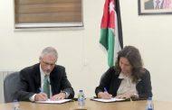 وزيرة الطاقة الاردنية توقع اتفاقية تقييم حجم مخزون البوتاس في منطقة اللسان في البحر الميت