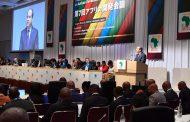 ننشر نص كلمة السيد الرئيس خلال الجلسة الافتتاحية لقمة التيكاد السابعة