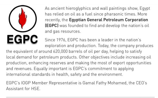 انضمام مصر الى منظمة السلامة العالمية IGOP واشادة عالمية بتاريخ هيئة البترول واتباعها اعلى معايير الامان