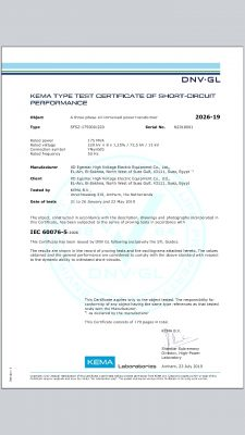 اكس دى اجيماك تحصد رسميا شهادة بجودة محولها 175 MVA من معمل KEMA الدولى