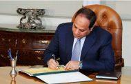 الرئيس السيسي يصدق على تعديل بعض أحكام قانون الثروة المعدنية