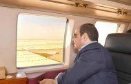 الرئيس السيسي: مشاريع الصوب الزراعية تكفي لتوفير الغذاء لـ 21 مليون مواطن