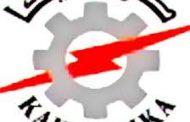 نقل الكهرباء تسند لشركة كهروميكا تنفيذ الاعمال المدنية والتركيبات وشد الموصلات لخط سيدي سالم/ كفر الشيخ جهد 220 بقيمة 17.8 مليون جنيه