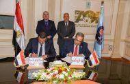 العربية للتصنيع وأبوقير للأسمدة توقعان برتوكول تعاون لتعميق التصنيع المحلي