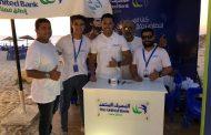 المصرف المتحد يشارك في مبادرة يوم الشباب العالمي بحزمة من الخدمات البنكية والرقمية الذكية