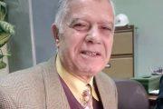 وفاة المهندس خليل النحاس مدير عام السلامة الأسبق بشركة العامرية لتكرير البترول