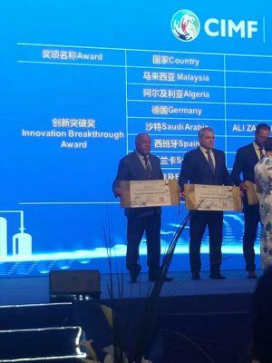الصين تكرم شركة إجيماك وتختارها ضمن 8 شركات الاولى علي مستوي العالم  في ارتفاع حاجز  المبيعات بنسبة  338%