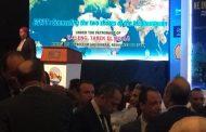 فعاليات اليوم الثاني لمؤتمر موك 2019 .. ندوة موسعة لمناقشة خطة مصر للتحول لمركز إقليمي لتجارة وتداول الطاقة