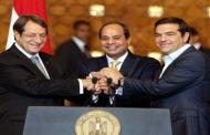 قمة مصرية قبرصية يونانية لمتابعة التعاون في مجال الطاقة