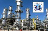 رئيس شركة الإسكندرية للبترول : العام المالي الجديد سيشهد إنشاء مشروعي وحدة معالجة السولار بالهيدروجين والتقطير الجوي لتوفير منتجات بترولية عالمية