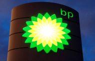 تراجع أرباح بي.بي 40% في الربع الثالث بسبب هبوط أسعار النفط