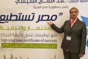 نموذج نسائي مشرف بقطاع الكهرباء .. الدكتورة ولاء أبوزيد تشارك فى فعاليات مؤتمر
